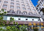 忠县海新大酒店