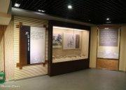 武隆博物馆