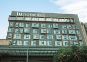 IU酒店(宜宾南溪凤凰城店)