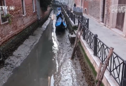 水城威尼斯严重缺水,一片泥泞!