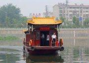 小清河游船