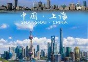 五一前三天上海游客超千万,这个劳动节太火了!